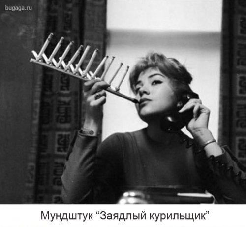 Сумасшедшие изобретения прошлого (27 фото)