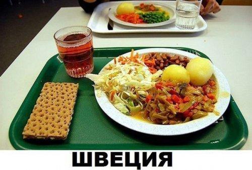 http://www.bugaga.ru/uploads/posts/2013-04/thumbs/1366122786_vsem-obedat.jpg