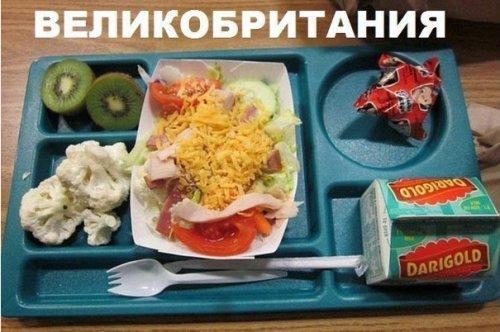 http://www.bugaga.ru/uploads/posts/2013-04/thumbs/1366122825_vsem-obedat-8.jpg
