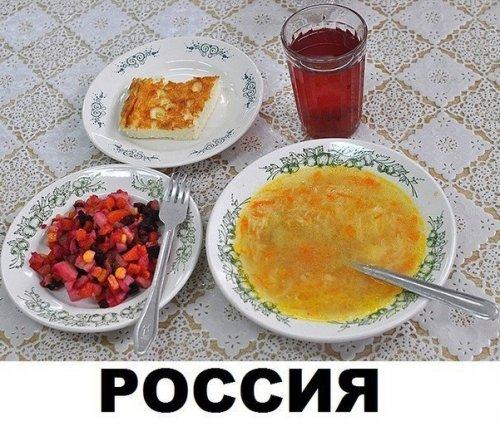 Всем обедать! (9 фото)