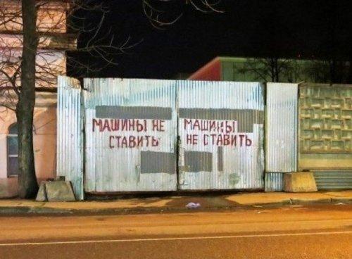 Смешные надписи и маразмы (35 фото)