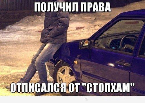 Автомир в прикольных картинках (27 шт)