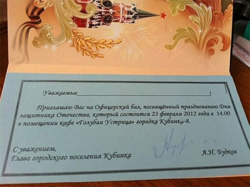 http://www.bugaga.ru/uploads/posts/2013-04/thumbs/1366360354_prikolnye-kartinki-14.jpg
