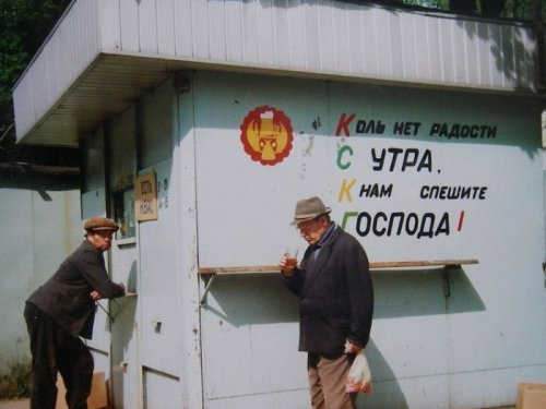http://www.bugaga.ru/uploads/posts/2013-04/thumbs/1366616320_prikoly-39.jpg