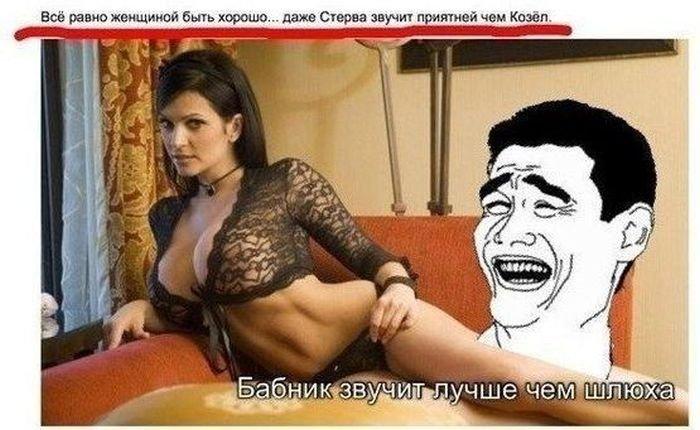 Свежие комиксы и карикатуры (11 шт): www.bugaga.ru/jokes/1146738482-svezhie-komiksy-i-karikatury.html