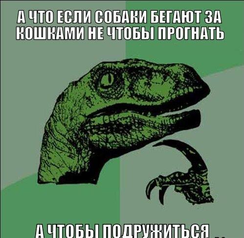 Свежий сборник прикольных комиксов (16 шт)
