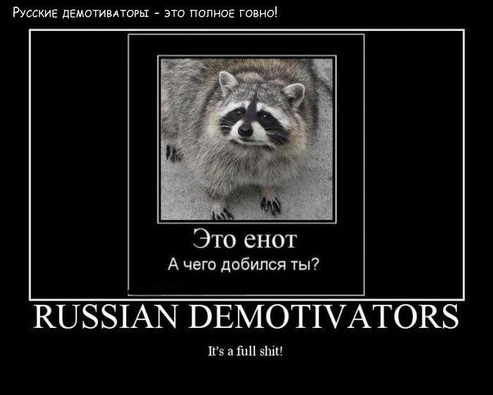 фото сайт демотиваторов это столице прошел