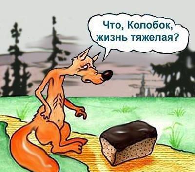 Анекдоты от Гаси :)