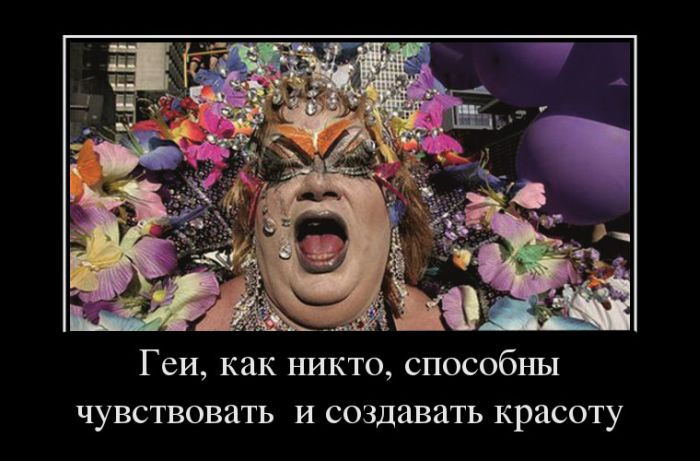 russkie-patsani-zastavlyayut-sosat-patsanov