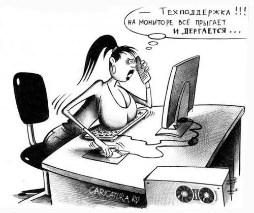 Свежие комиксы и карикатуры  (11 шт)
