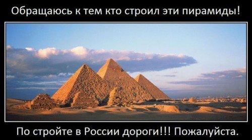 Прикольные картинки от Бугага.ру (34 шт)