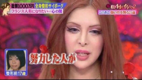 Японская девушка кардинально изменила свою внешность (15 фото)