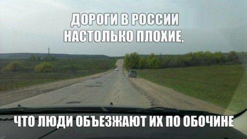 Автомир в прикольных картинках (31 шт)