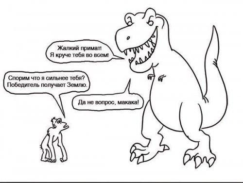 Новые смешные карикатуры и комиксы (20 шт)