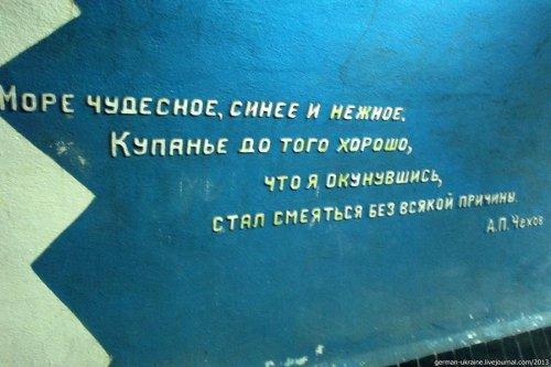 Сказочный тоннель к морю в одесском санатории (23 фото)