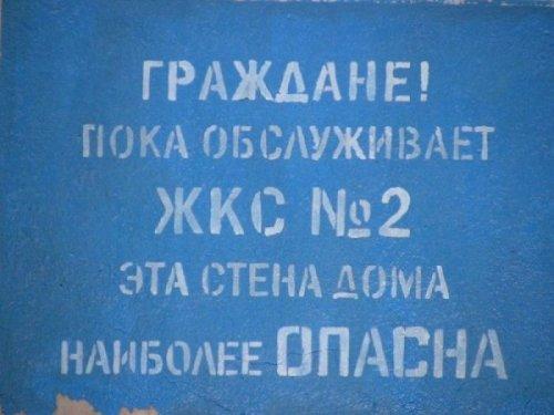 Смешные надписи и маразмы в рекламе (26 фото)