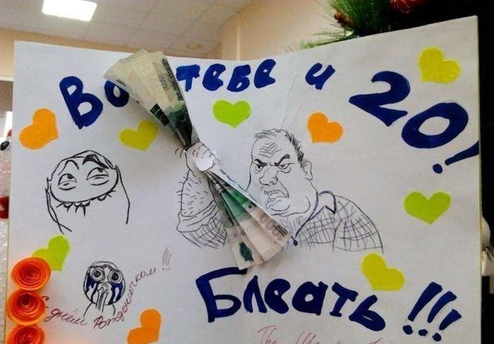 Плакат с днем рождения своими руками другу