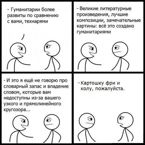 1371541004_prikoly-v-kartinkah-3.jpg