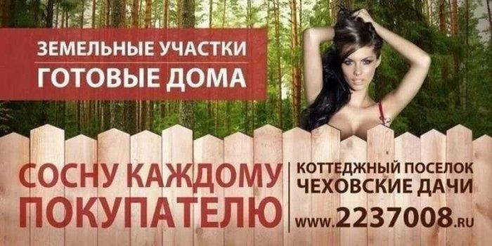 modnie-intimnie-strizhki-dlya-muzhchin