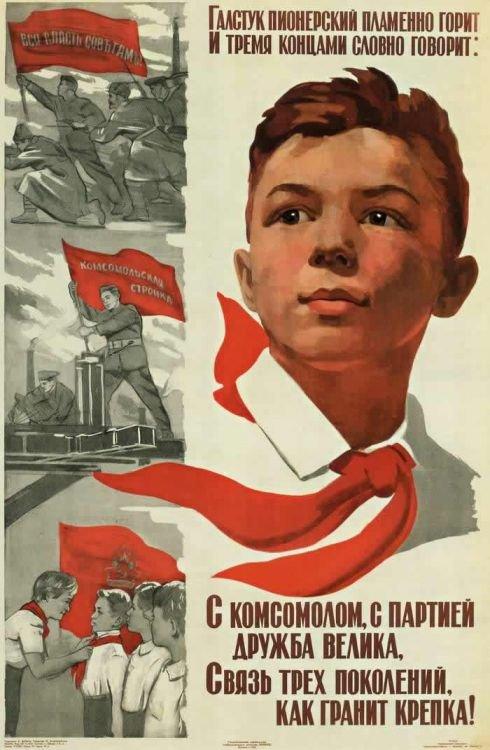 1372445927_pionerskie-plakaty-9.jpg
