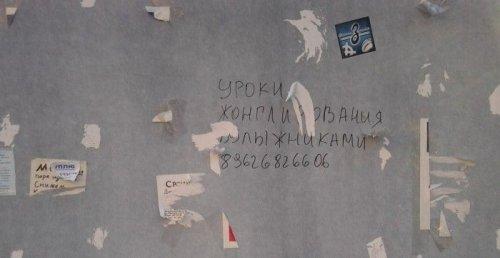 Смешные надписи и маразмы в рекламе (23 фото)