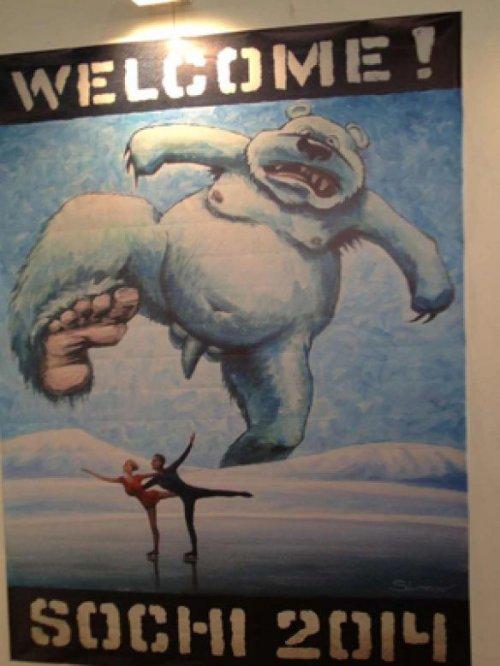 Скандал в Перми вокруг арт-экспозиции, посвящённой Олимпиаде в Сочи (6 фото)