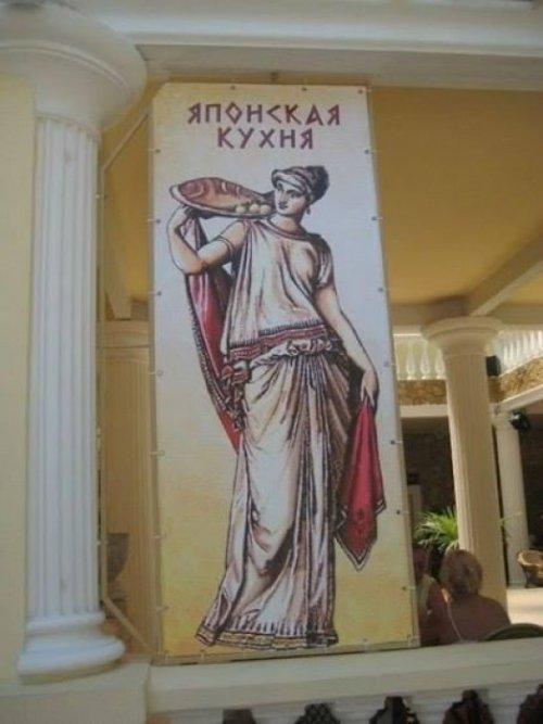 http://www.bugaga.ru/uploads/posts/2013-06/thumbs/1370969690_marazmy-5.jpg