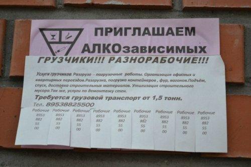 Рекламные маразмы и смешные надписи (29 фото)