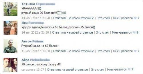Коллекция смешных комментариев из соцсетей (14 шт)