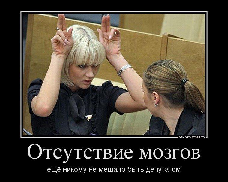 Главы МИД РФ и Франции поговорили о минских соглашениях и ситуации на Донбассе - Цензор.НЕТ 7939