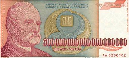 9 Самых странных банкнот