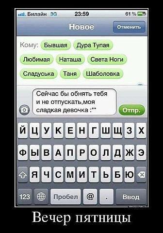 http://www.bugaga.ru/uploads/posts/2013-07/1373633700_getimage-19.jpg