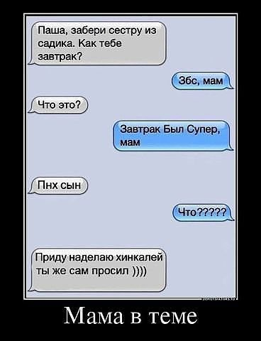 http://www.bugaga.ru/uploads/posts/2013-07/1373633705_getimage-13.jpg