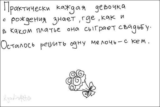 Сборник прикольных комиксов (18 шт)