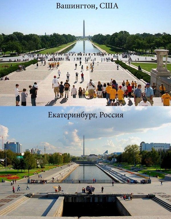 http://www.bugaga.ru/uploads/posts/2013-07/1374573292_prikoly-18.jpg