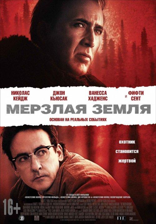 Кинопремьеры июль 2013