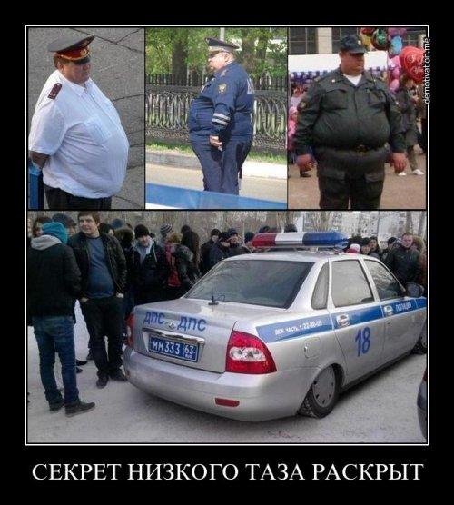 http://www.bugaga.ru/uploads/posts/2013-07/thumbs/1372745924_novye-demki-16.jpg