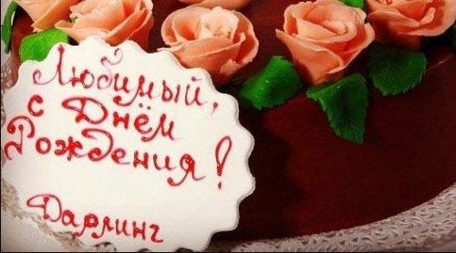Торт на заказ для взрослых (2 фото)