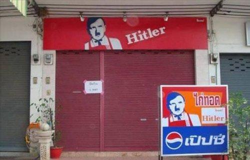"""В Таиланде открылось заведение быстрого питания под названием """"Гитлер"""" (6 фото)"""