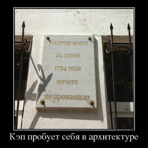 Свежих демотиваторов пост (17 шт)