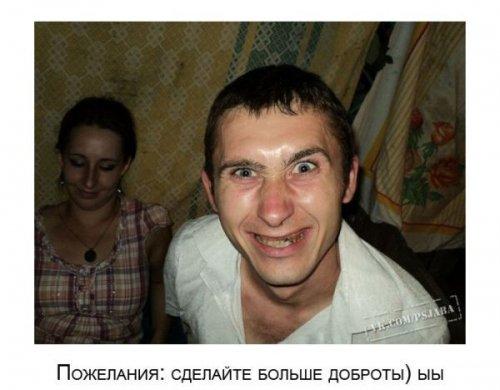 Отфотошопьте меня, пожалуйста (17 фото)