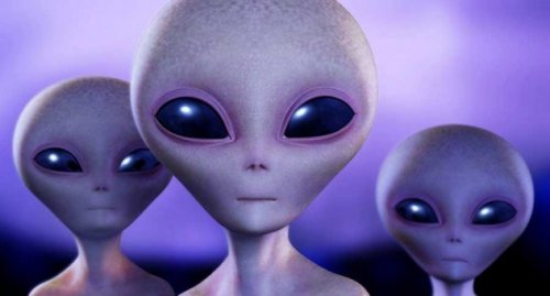 Нло новости инопланетяне