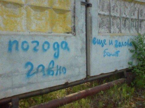 Ржачные вывески, надписи, объявления и реклама (32 фото)