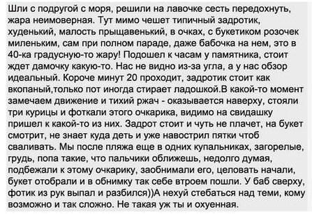 http://www.bugaga.ru/uploads/posts/2013-08/1376298774_prikoly-5.jpg