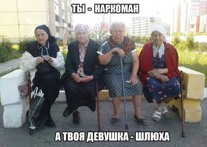рассказы як тахнул бабушку и тётю