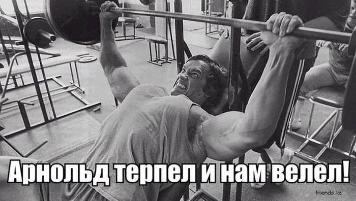 картинки мотиваторы спортивные