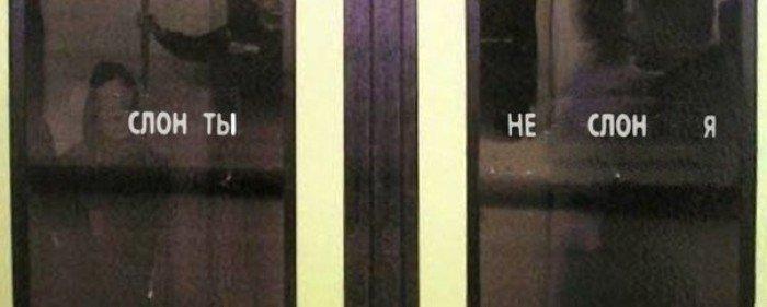 Источник.  Всем знакома надпись в метро - не прислоняться,но вы даже и представить себе не могли, что может...