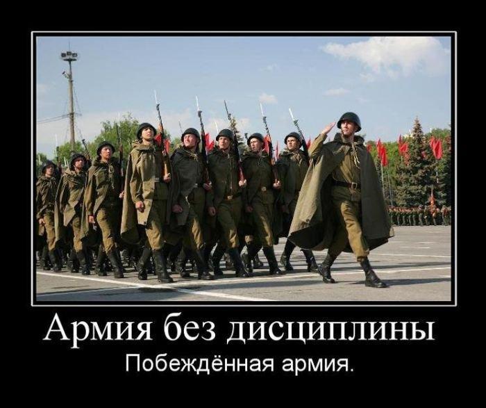Демотиваторы про русского солдата древности многие