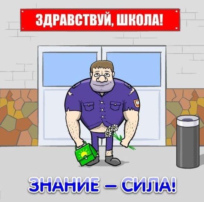 Первый звонок Foto.Rjaka.com