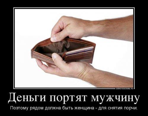 Свежая порция демотиваторов-приколов (16 шт)